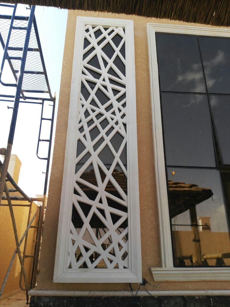 Al-Foah GRC