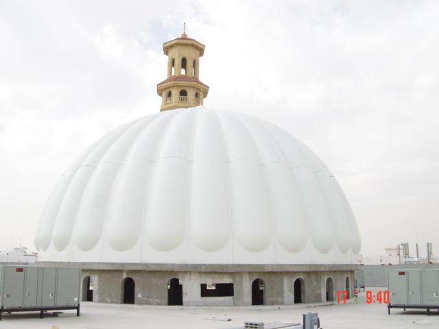 Al-Foah GRG