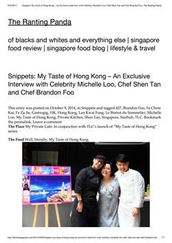 My Taste of Hong Kong