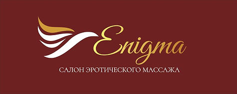 IMG_0303-28-01-19-12-41 (1).JPG
