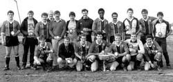1982 Tunney Cup Winners 45Cdo RM