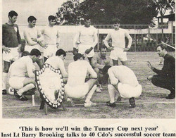 1971 Robinson Cup winners 40Cdo