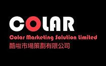 Colar Marketing Solution Limited