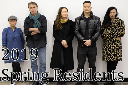 2019 Spring Residents.png