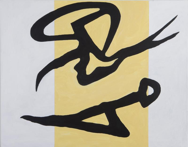 Hangul Ash