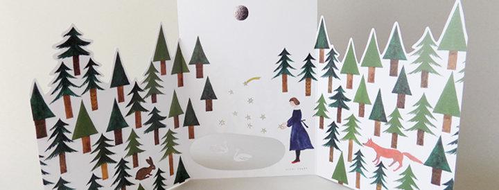 Forest Lake / כרטיס ברכה אמן