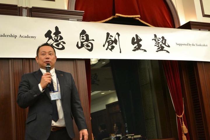 いよいよ明日となりました、4月27日金曜日に第8回徳島創生塾を開催します!
