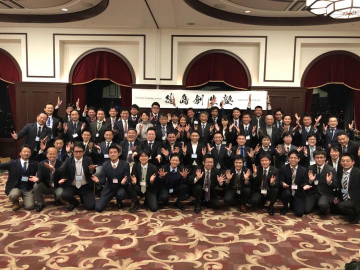 第7回徳島創生塾開催のご報告