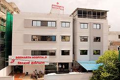 Siddharth Hospital.jpg