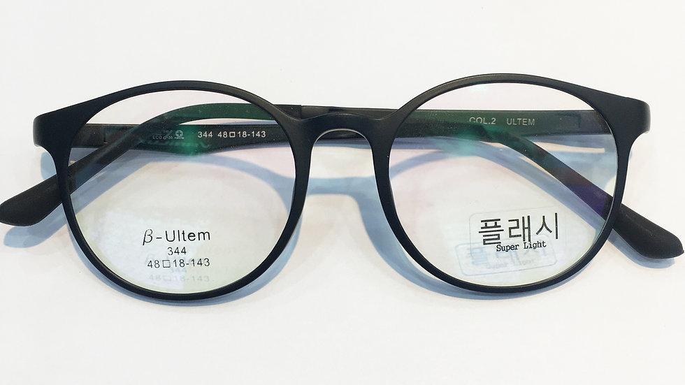 Superlight Eyewear 344 C2