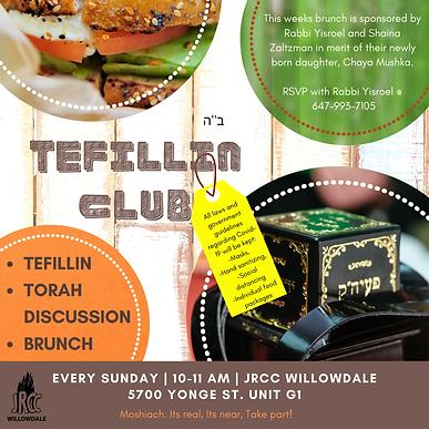 teffilin club.png