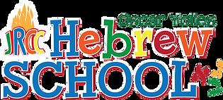 Hebrew School.png