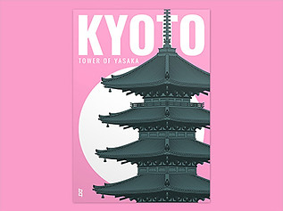 Kyoto - Tower of Yasaka