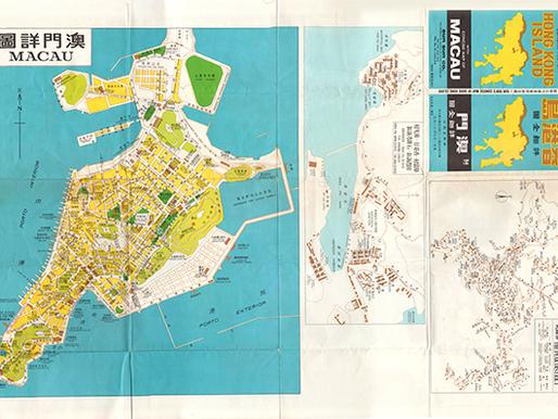 12. 香港島詳細全圖 Concise Map of Hong Kong Island
