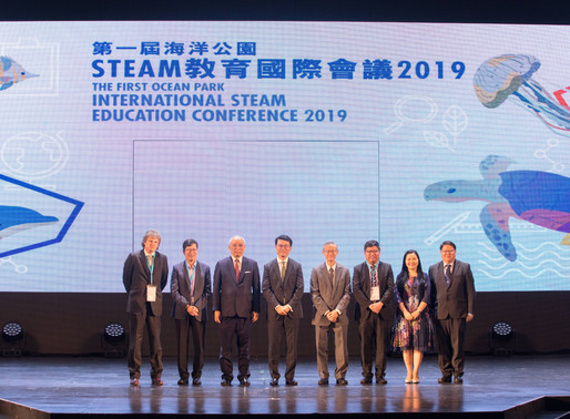The First Ocean Park International Steam Education Conference 2019