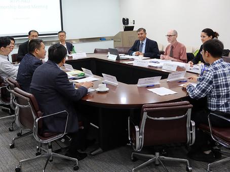 RTPI-HKU PARTNERSHIP BOARD MEETING