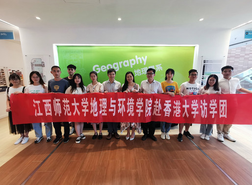 Visit of Jiangxi Normal University Students