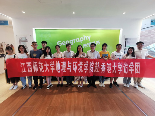 Visit of Jiangxi Normal University Students