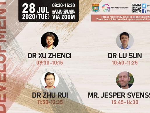 28 JUL 2020 (TUE)  09:30-10:15 | 10:50-11:25 | 11:50-12:35 | 15:45-16:30