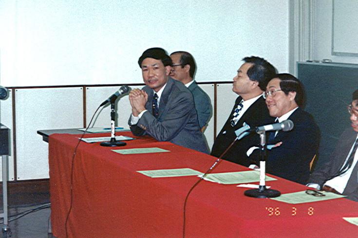 19960308-02.jpg