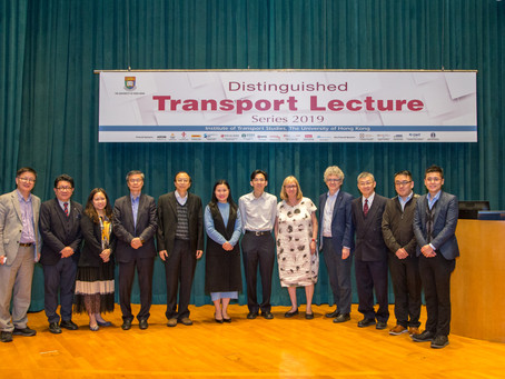 Distinguished Transport Lecture Series 2019