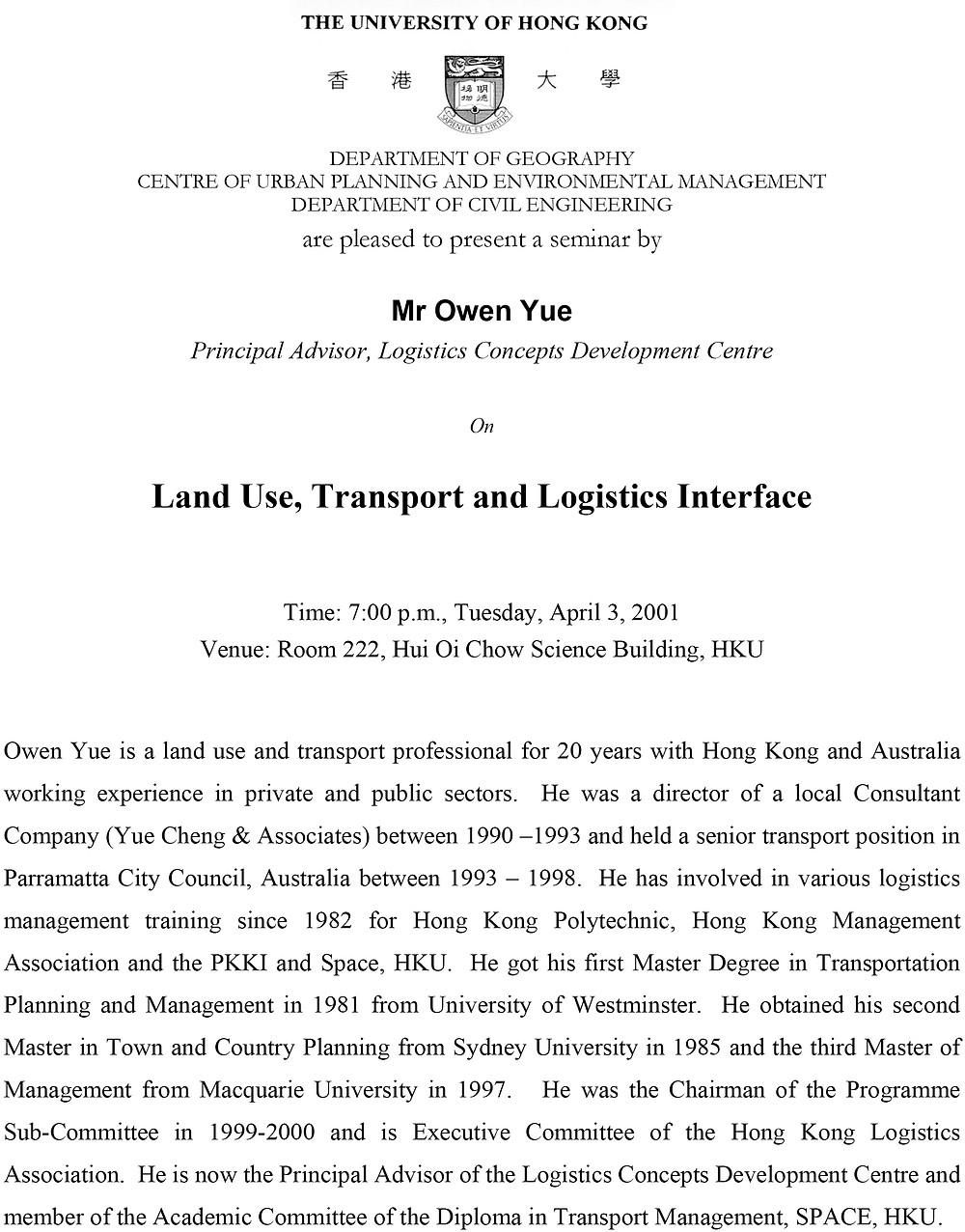 20010403 Seminar Poster
