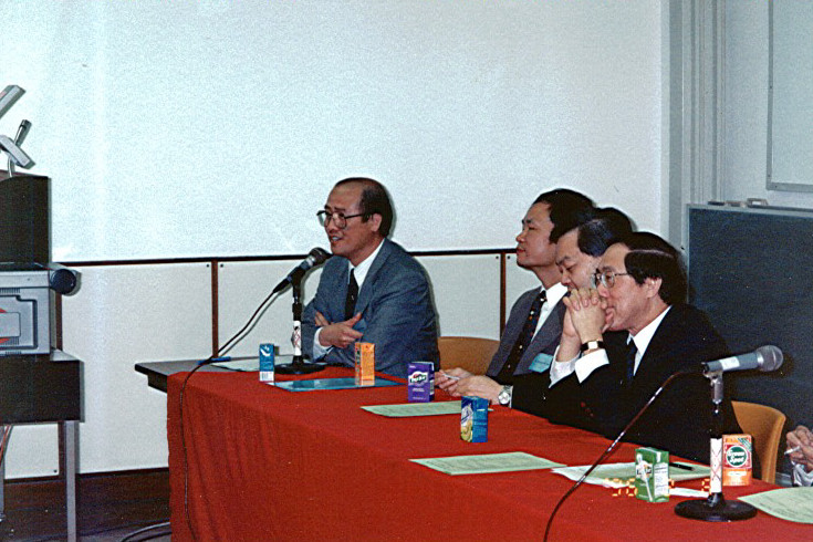 19960308-01.jpg