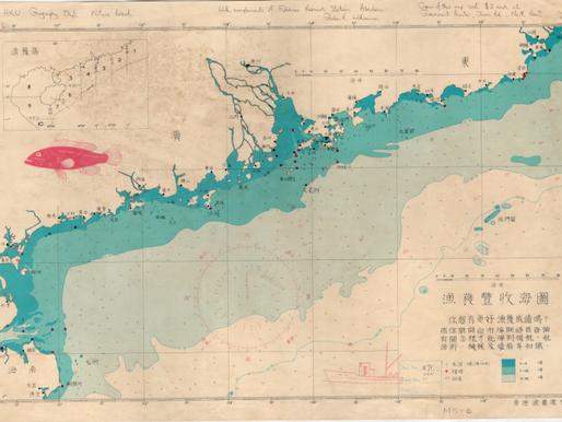 2. 漁獲豐收海圖