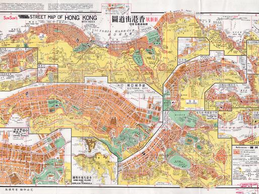 11. 新新版香港街道詳圖 : SunSun's Street Map of Hong Kong