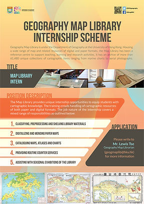 MAPLIB-internship [flyer-web].jpg