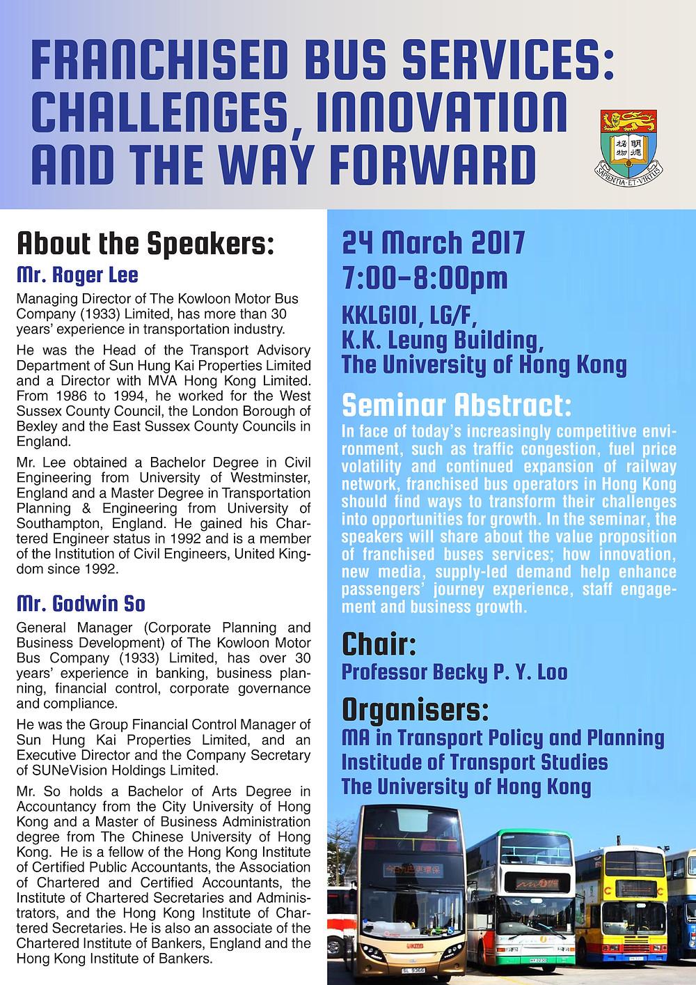 20170324 Seminar Poster