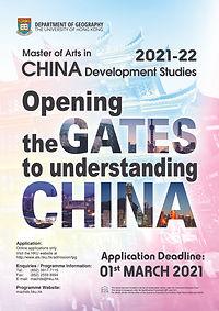 MAChDS2021-2022 poster [A3].jpg