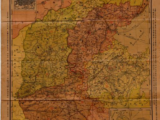 9. 河北南山東西四省分縣合圖 A new map of the provinces of Hopen, Shatung, Honan and Shashi