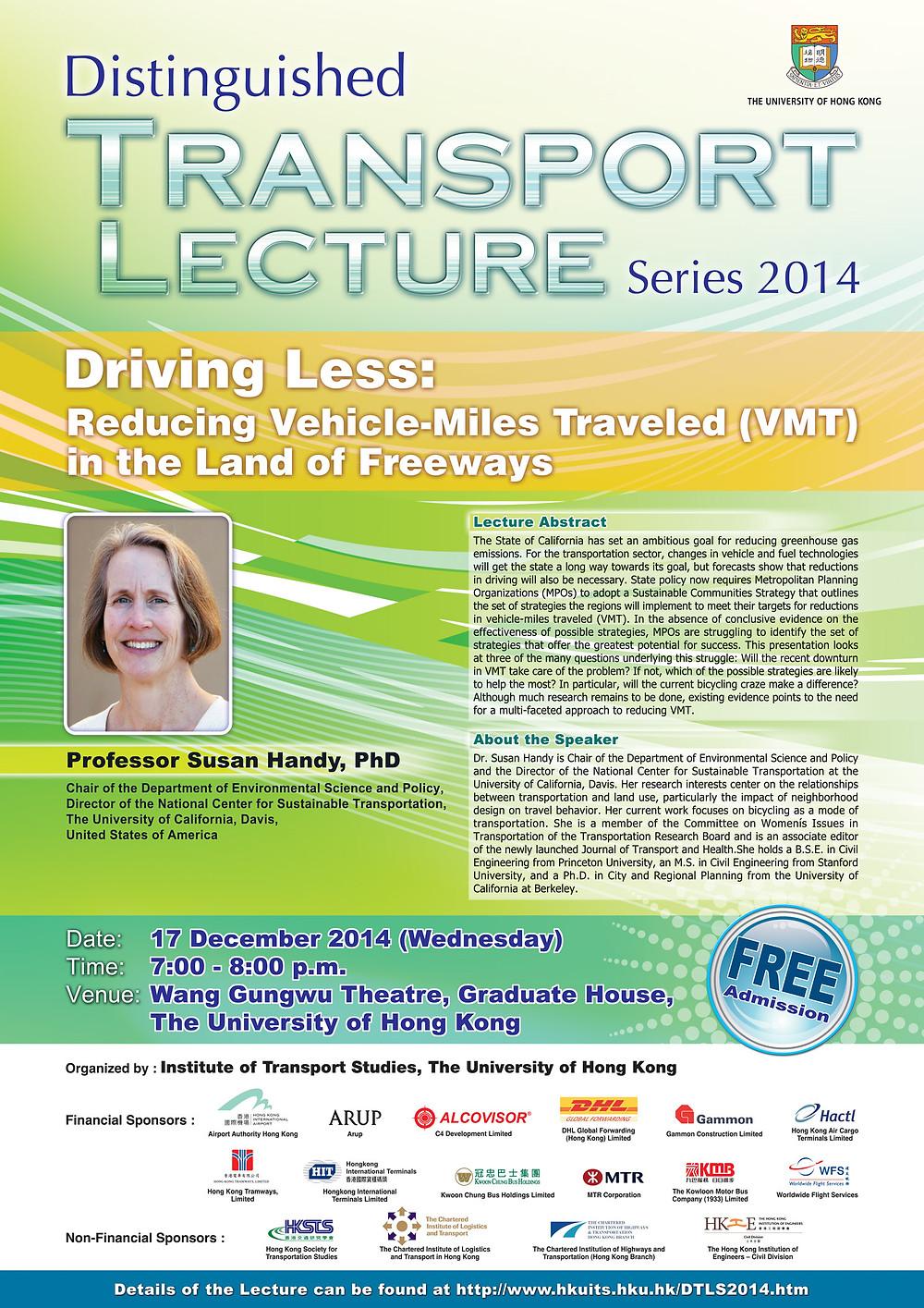 20141217 Seminar Poster