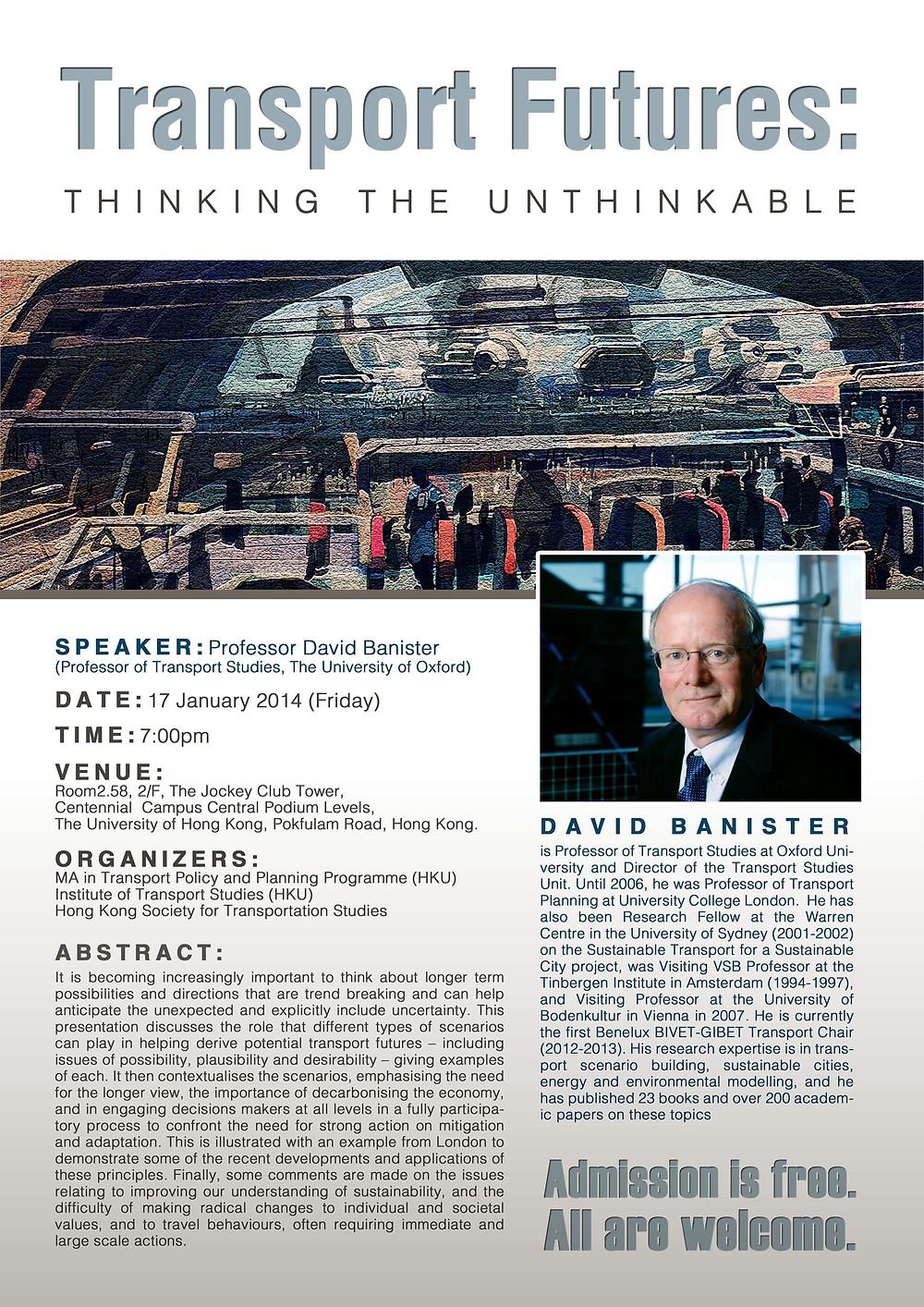 20140117 Seminar Poster