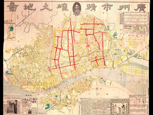 5. 廣州巿精確大地圖