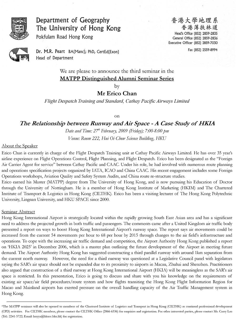 20090227 Seminar Poster