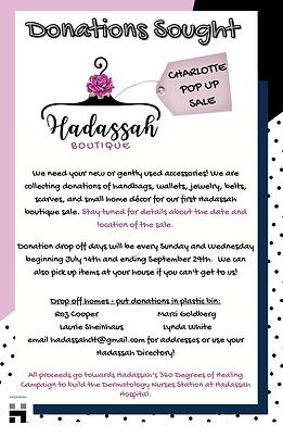 Hadassah Boutique (1) (002).png
