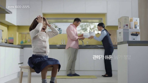 """W정수기 """"정수기 아줌마 & 아저씨"""" TVCM"""