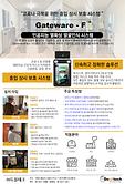 20200707_열화상 얼굴인식 시스템 소개자료(두올테크)_최종.png