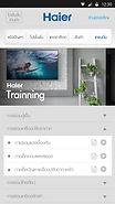 Haier app mdpi_Dealer-11.jpg