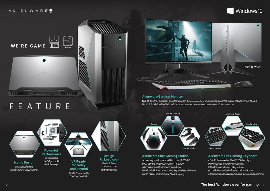 Alienware Brochure  (windows) Page 2-3-0