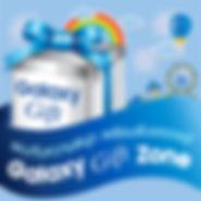 Galaxy gift zone 1040x1040.jpg