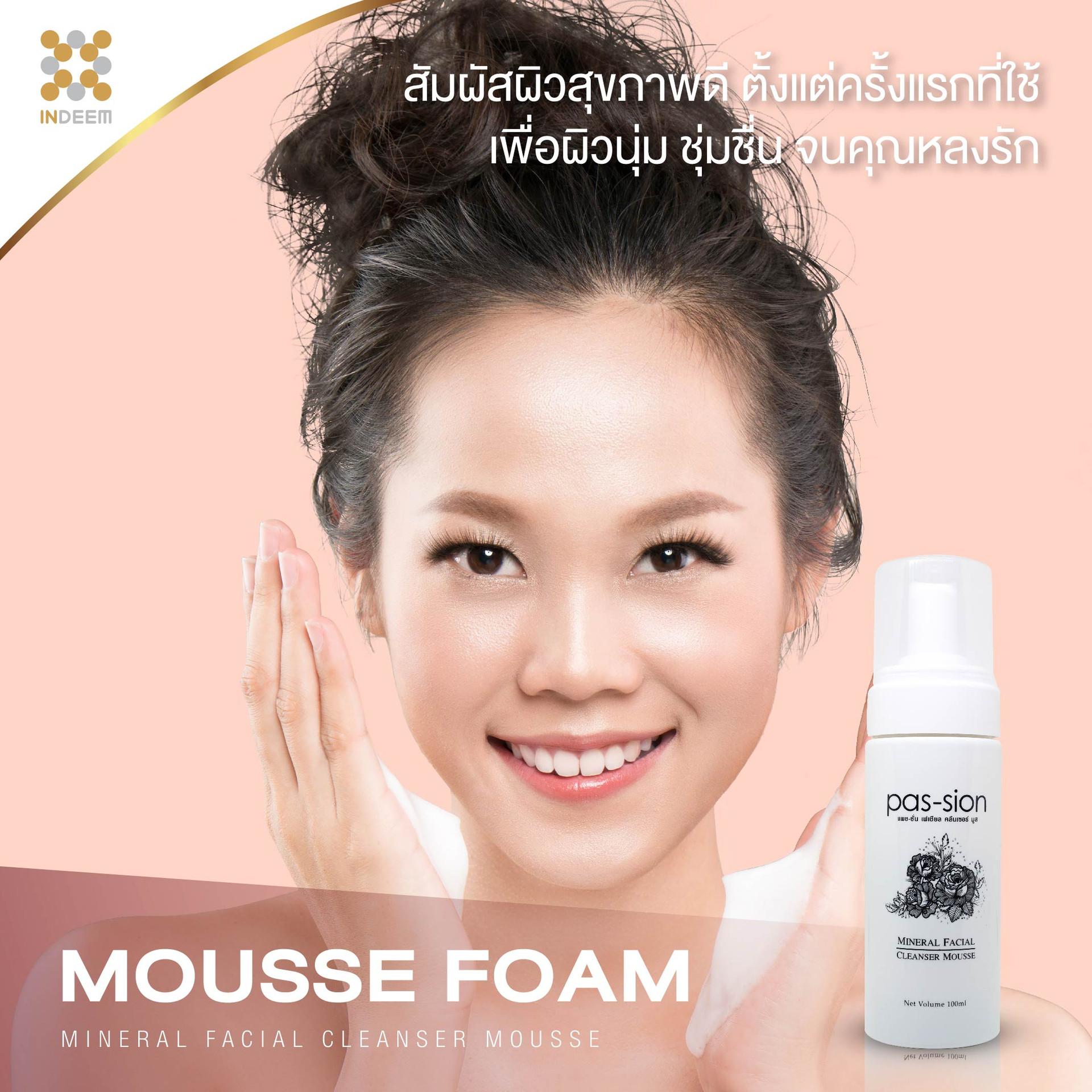 MOUSSE FOAM-01.jpg