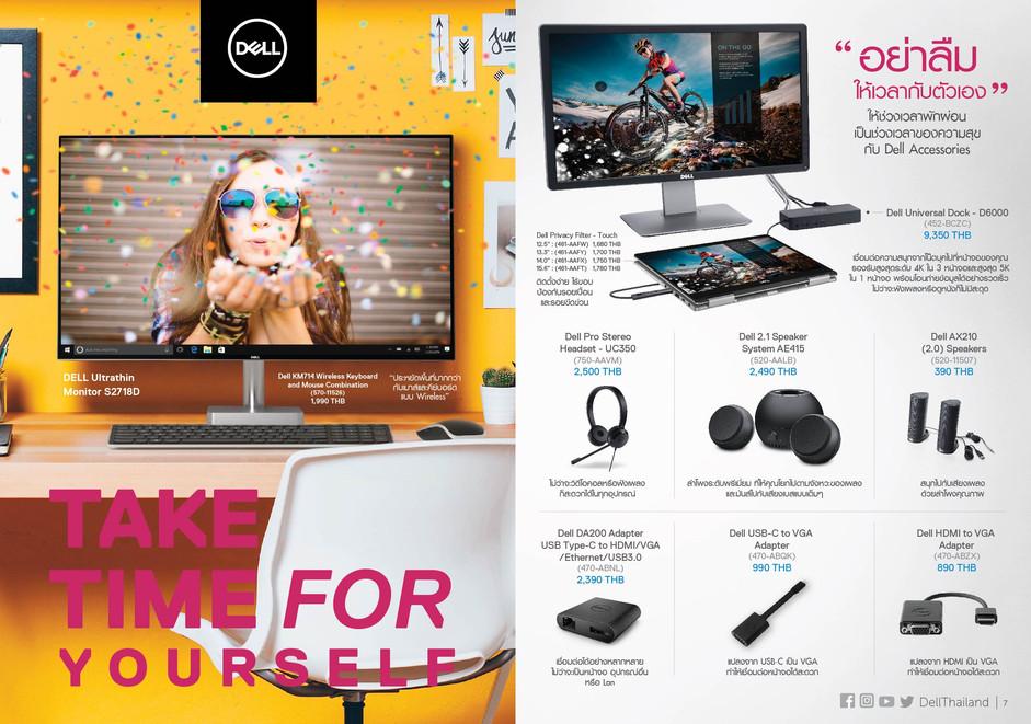 Dell Monitor ACC Jun 2018 Page 6-7-01.jp