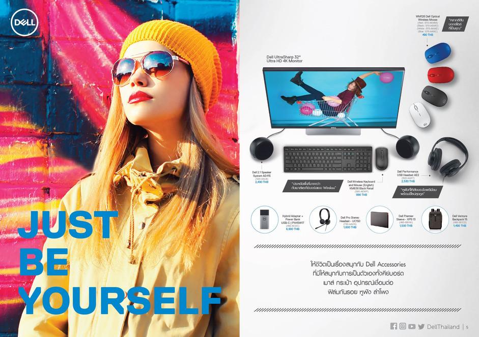Dell Monitor ACC Jun 2018 Page 4-5-01.jp