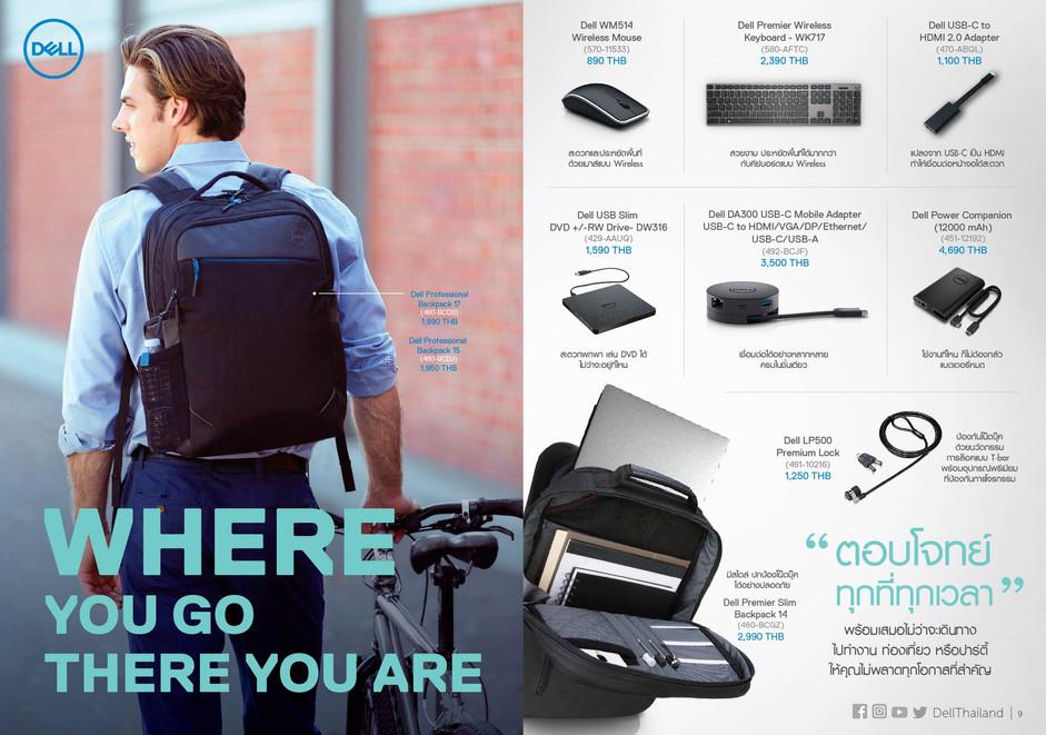 Dell Monitor ACC Jun 2018 Page 8-9-01.jp