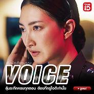 voice_svod GDN1080x1080.jpg