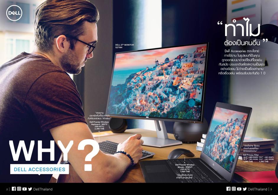 Dell Monitor ACC Jun 2018 Page 2-3-01.jp