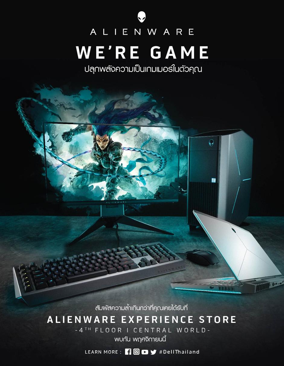 Alienware Hamburger 26x33.5cm-01.jpg
